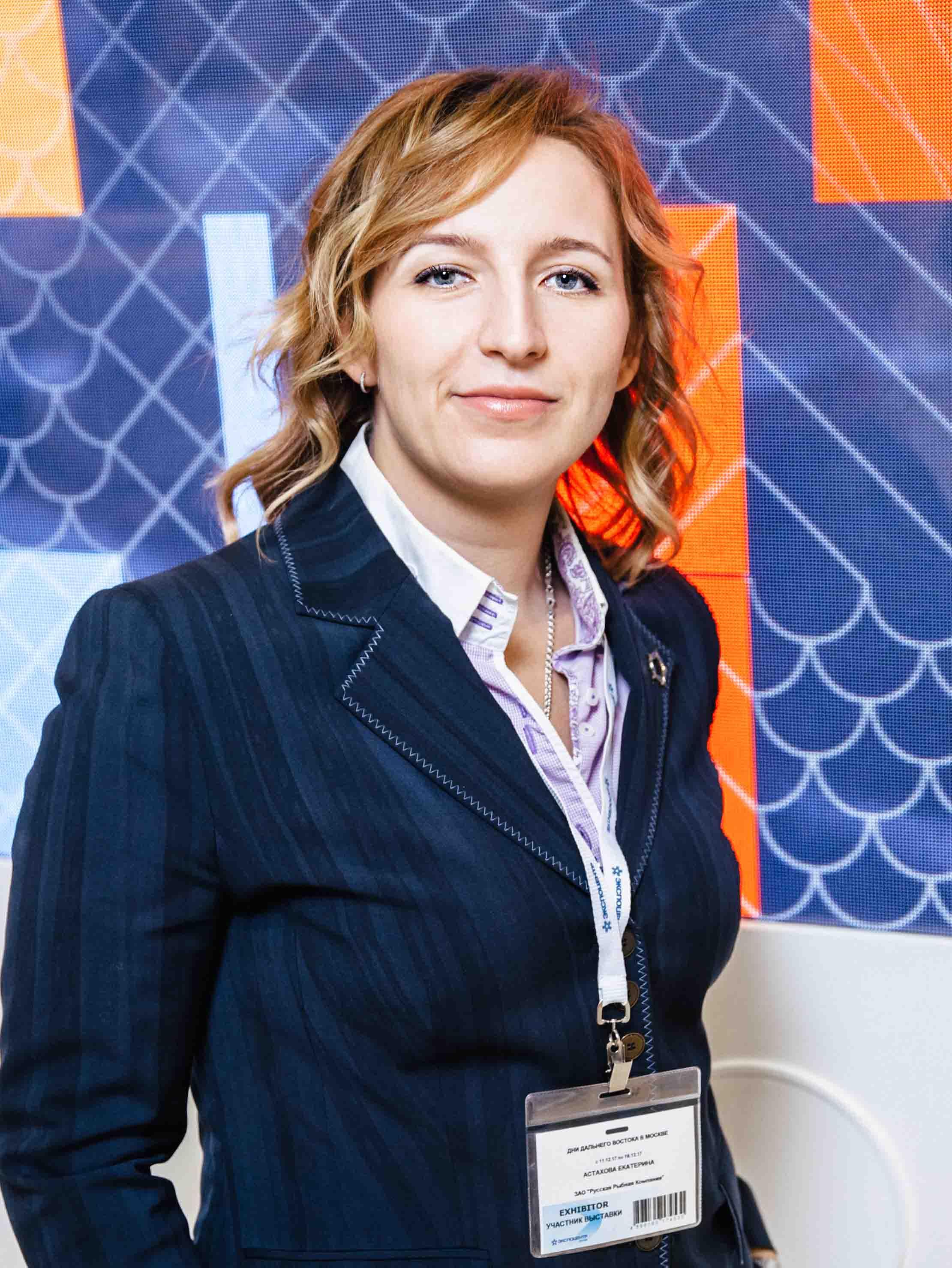 Екатерина Астахова финансовый директор