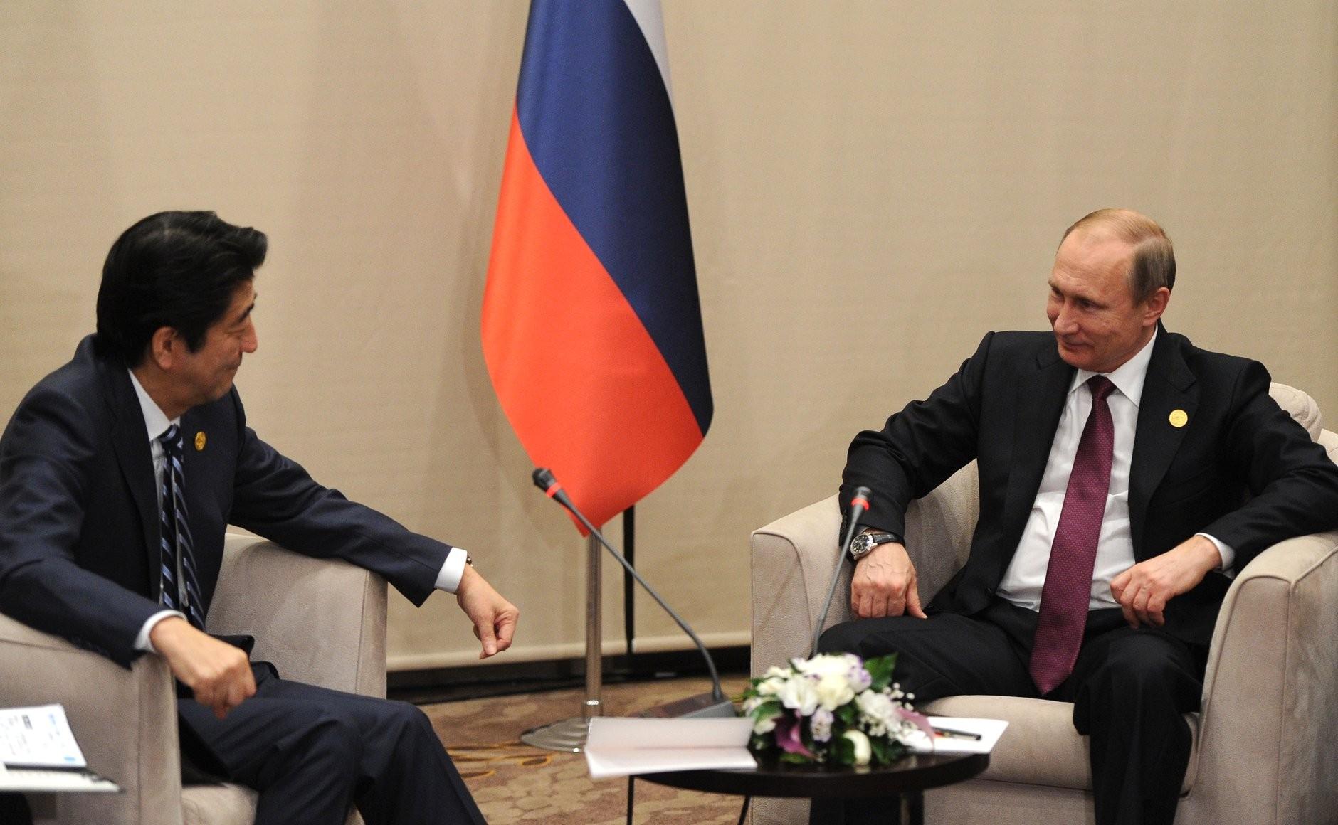 Путин и японский премьер